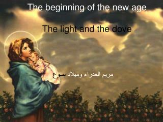 The beginning of the new age The light and the dove