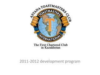 2011-2012 development program