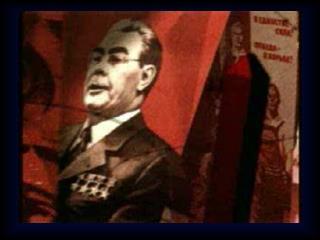 Диссидентское движение  (1965-1985) как первая серьезная  оппозиция правящей  Компартии СССР