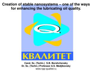 Creation of stable nanosystems – one of the ways for enhancing the lubricating oil quality.