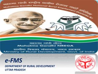 e-FMS DEPARTMENT OF RURAL DEVELOPMENT  UTTAR PRADESH