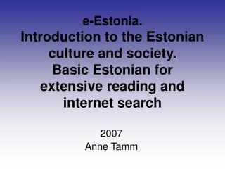 2007 Anne Tamm