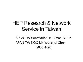 HEP Research & Network Service in Taiwan