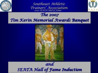 2007 SEATA Hall of Fame