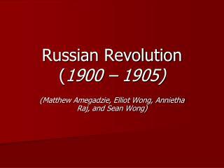 Russian Revolution ( 1900 – 1905)