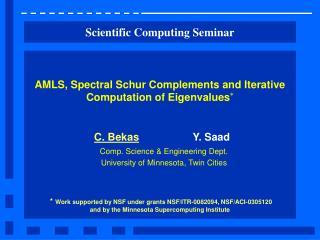 Scientific Computing Seminar