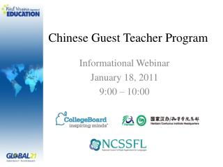 Chinese Guest Teacher Program