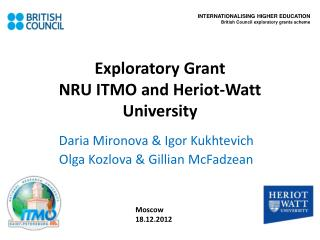 Exploratory Grant  NRU ITMO and Heriot-Watt University