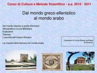 Dal mondo classico a quello ellenistico Alessandria e la sua Biblioteca Eratostene Tolomeo L oscurit  dell Impero Romano