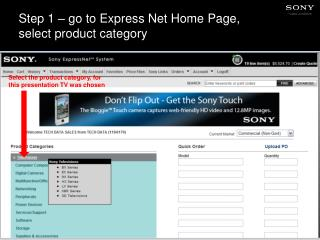 Step 1 – go to Express Net Home Page, select product category