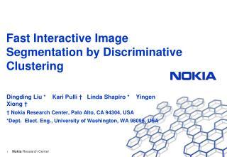 Fast Interactive Image Segmentation by Discriminative Clustering