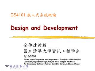 CS4101  Design and Development