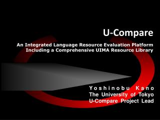 U-Compare
