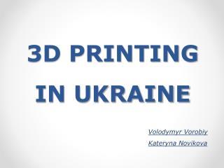 3D PRINTING  IN  UKRAINE