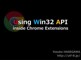 U sing  W in32  A PI  inside Chrome Extensions
