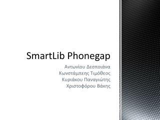 SmartLib Phonegap