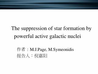 The suppression of star formation by