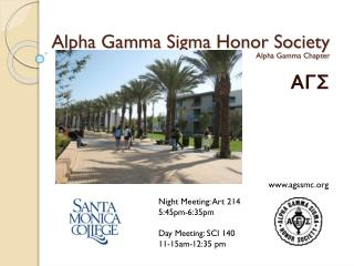 Alpha Gamma Sigma Honor Society Alpha Gamma Chapter