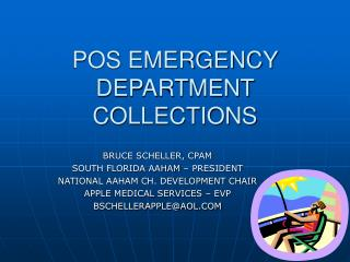POS EMERGENCY DEPARTMENT COLLECTIONS