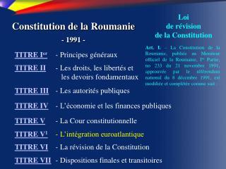Constitution de la Roumanie  - 1991 -