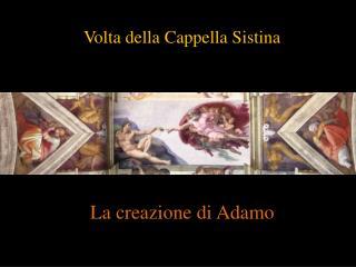 Volta della Cappella Sistina