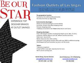 Fashion Outlets of Las Vegas 拉斯维加斯时尚奥特莱斯