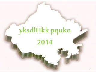 yksdlHkk pquko  2014