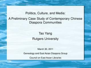 Politics, Culture, and Media: