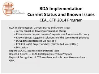 RDA Implementation Current  Status and Known Issues  CEAL CTP 2014  Program