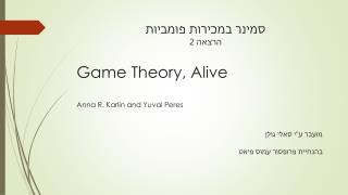 Game Theory, Alive Anna R.  Karlin  and Yuval Peres