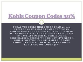 Kohls 30% Coupon
