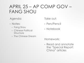 April  25  – AP Comp  Gov  –  Fang  Shou