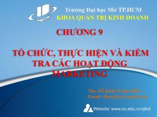 Trường Đại học Mở  TP.HCM
