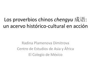Los proverbios chinos  chengyu 成语 : un acervo histórico-cultural en acción