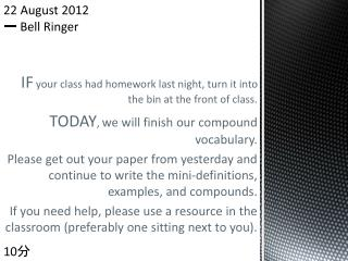 22 August 2012 一  Bell Ringer
