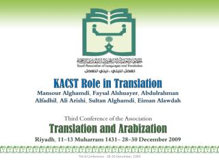 Third Conference of the Association Translation and Arabization