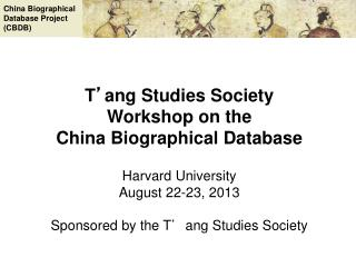 China Biographical Database Project (CBDB)
