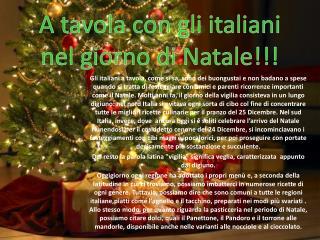 A tavola con gli italiani nel giorno di Natale!!!