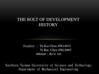 The bolt of development history