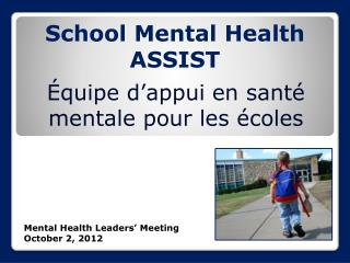 School Mental Health ASSIST