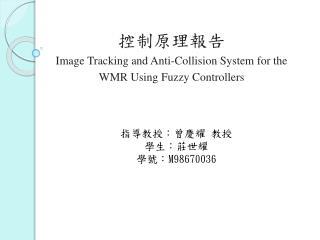 控制原理報告 Image Tracking and Anti-Collision System for the WMR Using Fuzzy Controllers