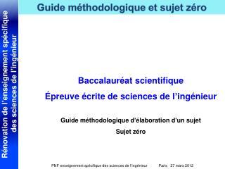 Baccalauréat  scientifique Épreuve écrite de sciences de l'ingénieur