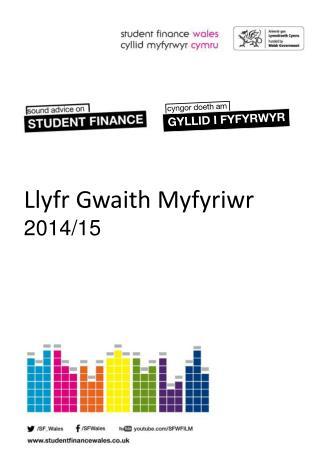 Llyfr Gwaith Myfyriwr 2014/15