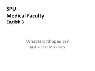 SPU Medical Faculty English 3