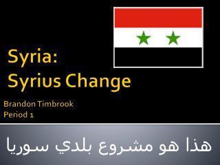 Syria:  Syrius  Change
