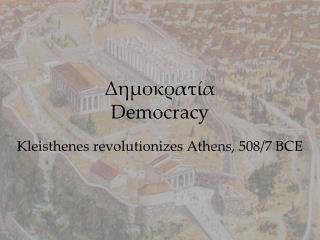 ?????????? Democracy