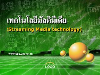 ???????????????????? ( Streaming Media technology)