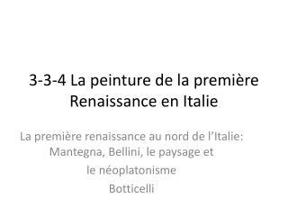 3-3-4 La peinture de la premi�re Renaissance en Italie