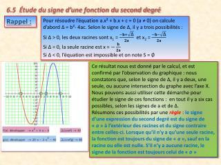 6.5  �tude du signe d�une fonction du second degr�