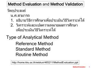 Method Evaluation  and  Method Validation